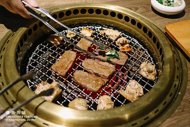 燒肉同話_27