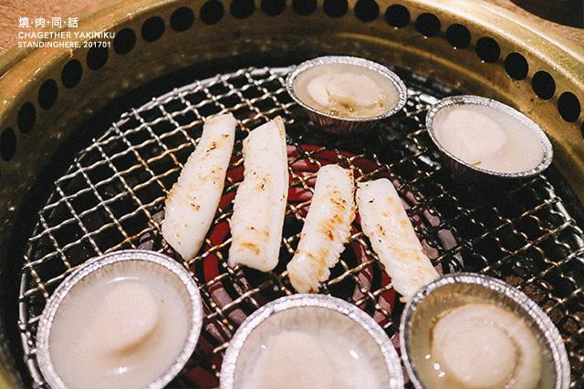 燒肉同話_62