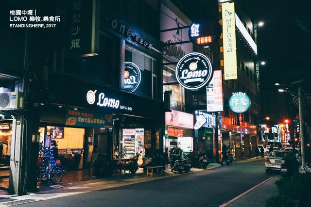 中壢-lomocafe-樂牧-02