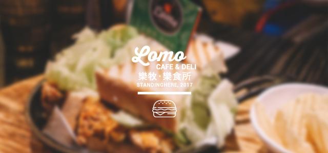 中壢-lomocafe-樂牧-banner