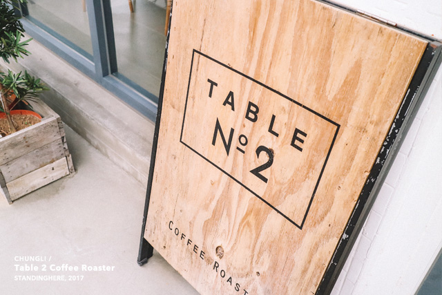 中壢_table2_coffee_roaster_03