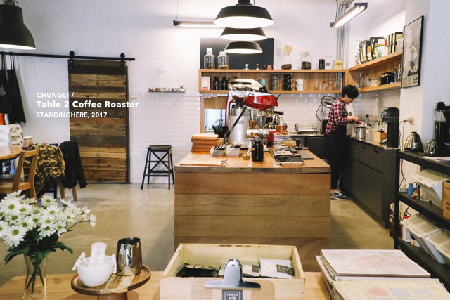 中壢_table2_coffee_roaster_13