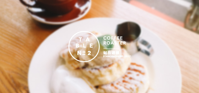 中壢_table2_coffee_roaster_banner