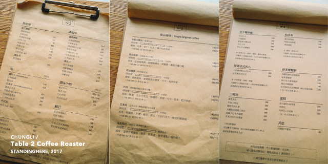 中壢_table2_coffee_roaster_menu-s