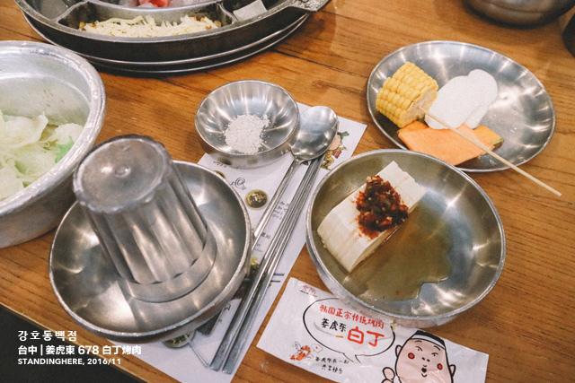 台中姜虎東白丁烤肉店-02