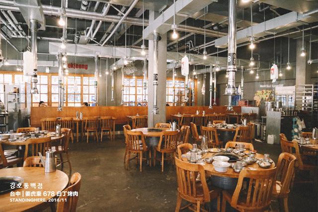台中姜虎東白丁烤肉店-09