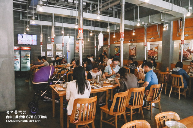 台中姜虎東白丁烤肉店-13