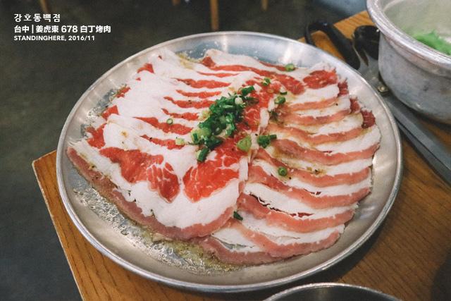 台中姜虎東白丁烤肉店-17