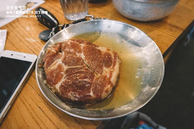 台中姜虎東白丁烤肉店-18