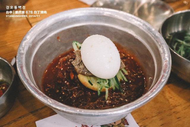台中姜虎東白丁烤肉店-23