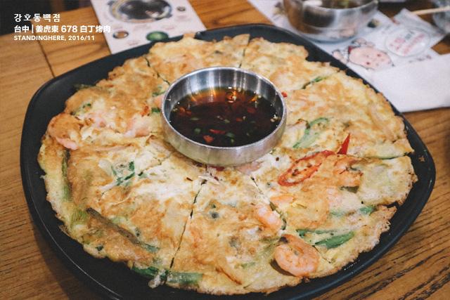 台中姜虎東白丁烤肉店-26