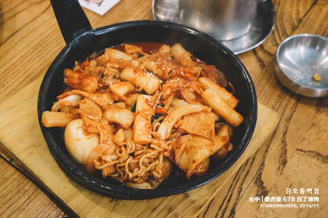 台中姜虎東白丁烤肉店-29