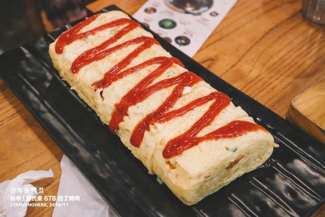 台中姜虎東白丁烤肉店-30