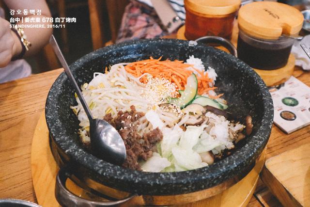 台中姜虎東白丁烤肉店-39