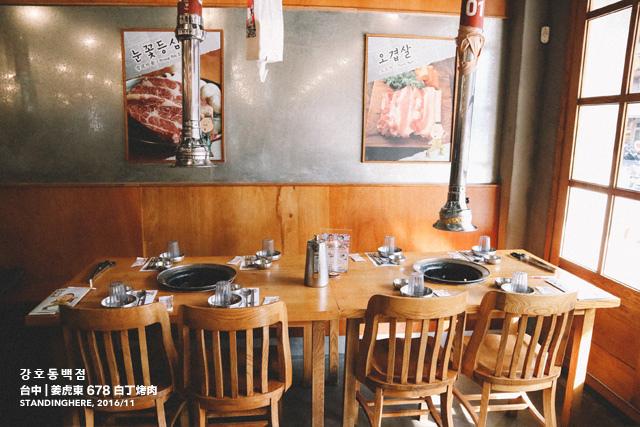 台中姜虎東白丁烤肉店-40