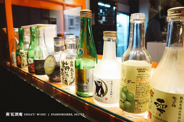 葵紅酒庵_18
