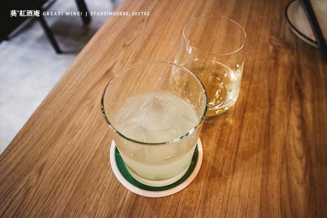 葵紅酒庵_32