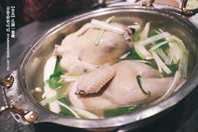 台北_孔陵一隻雞_13