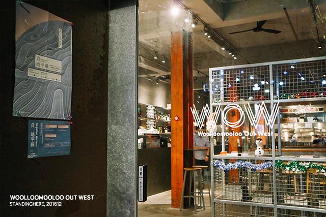 Woolloomooloo西門店-05