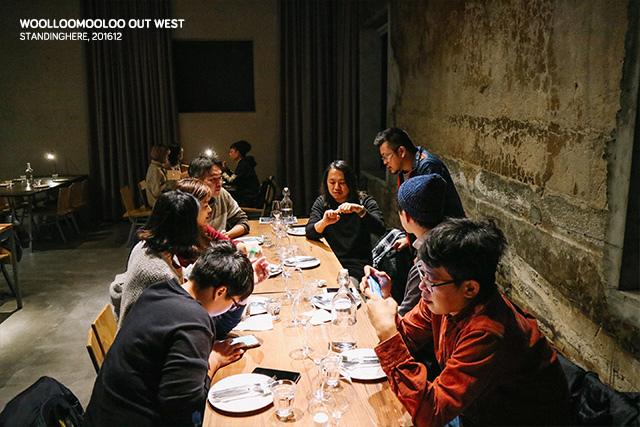 Woolloomooloo西門店-13