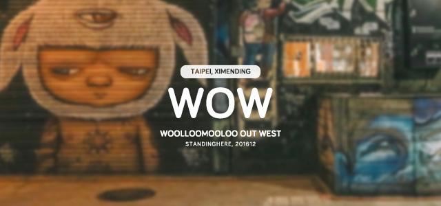 Woolloomooloo西門店-banner-s