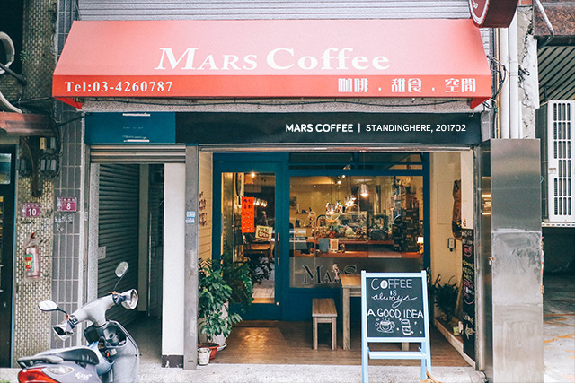 中壢-marscoffee-01