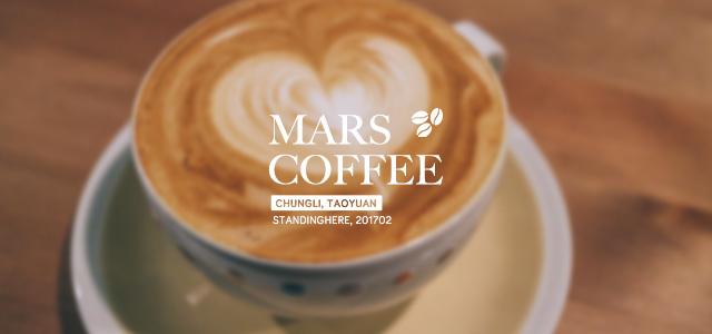中壢-marscoffee-banner-s