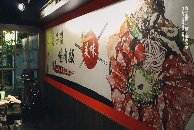漂丿燒肉食堂-10