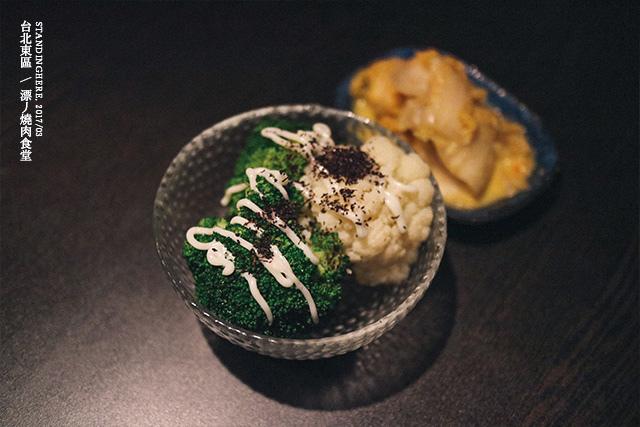 漂丿燒肉食堂-18
