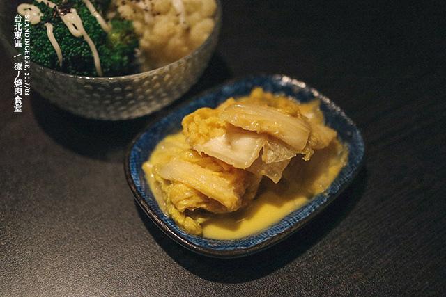 漂丿燒肉食堂-21