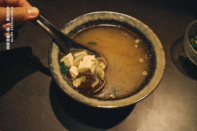 漂丿燒肉食堂-28