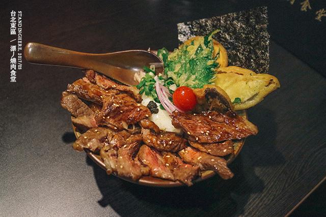漂丿燒肉食堂-30