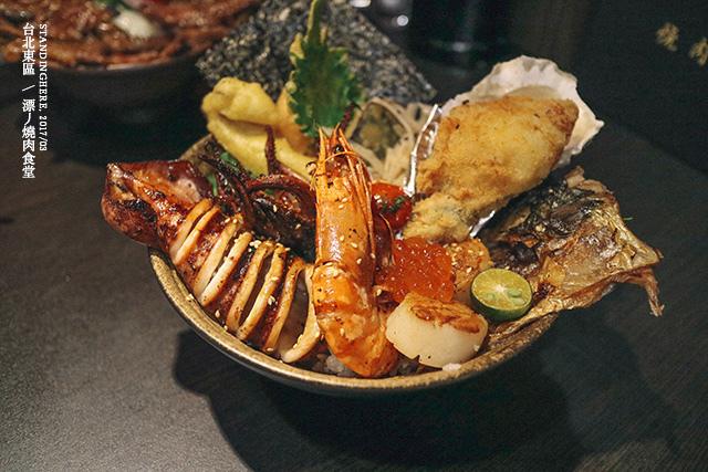漂丿燒肉食堂-32
