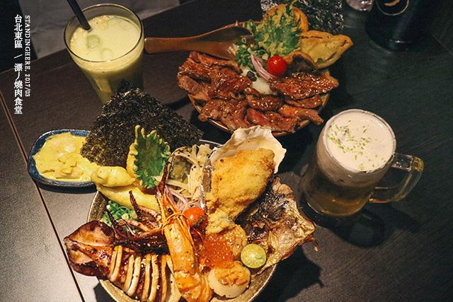 漂丿燒肉食堂-39