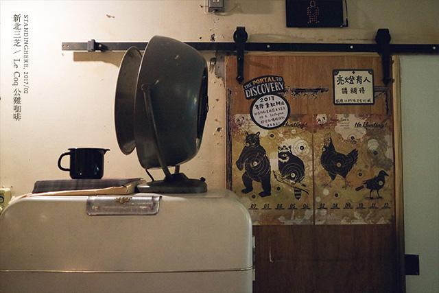 三芝公雞咖啡-36