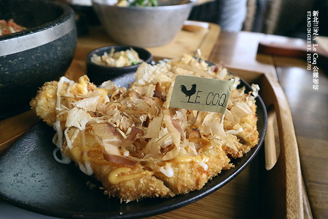 三芝公雞咖啡-44