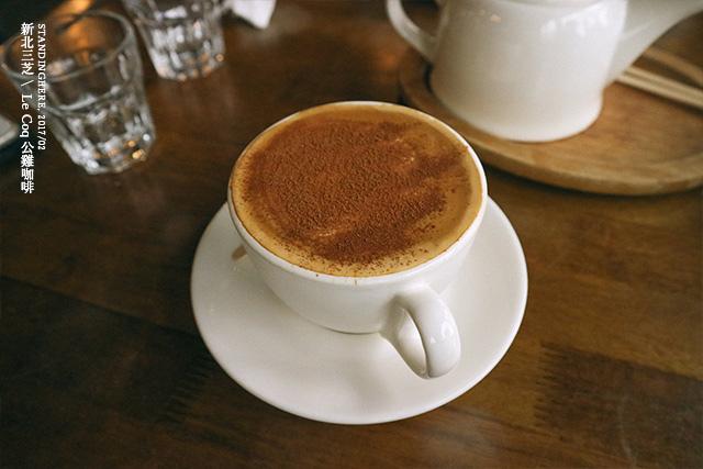 三芝公雞咖啡-51