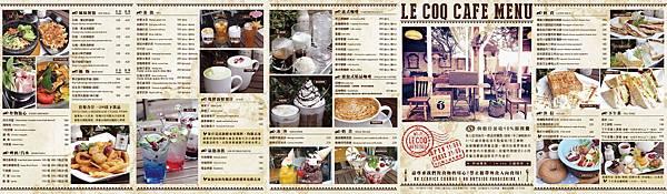 公雞咖啡菜單
