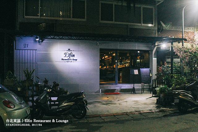 Elfin_Restaurant_Lounge_01.jpg