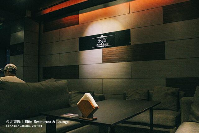 Elfin_Restaurant_Lounge_04.jpg
