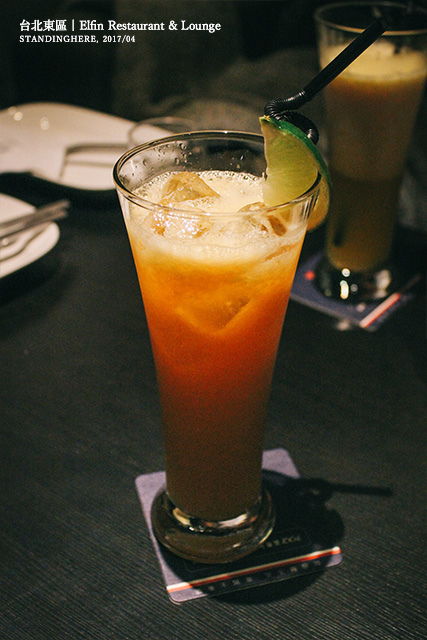 Elfin_Restaurant_Lounge_12.jpg