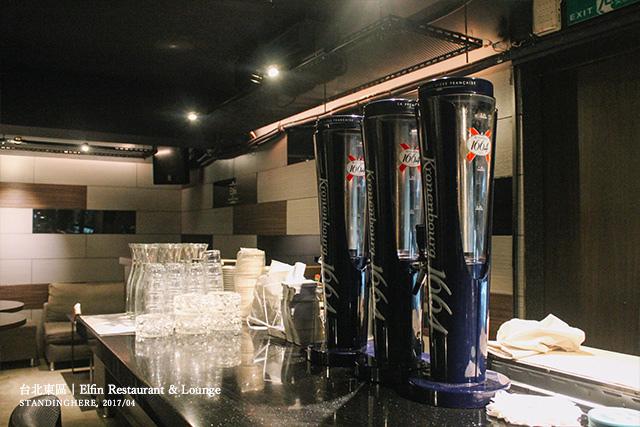 Elfin_Restaurant_Lounge_18.jpg
