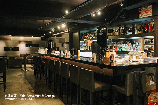 Elfin_Restaurant_Lounge_17.jpg