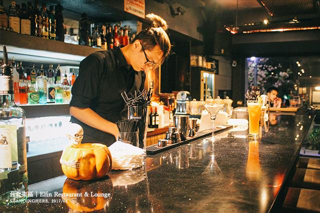 Elfin_Restaurant_Lounge_20.jpg