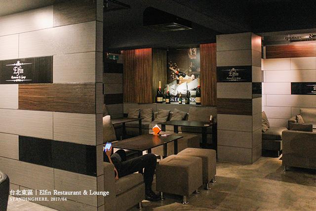 Elfin_Restaurant_Lounge_19.jpg
