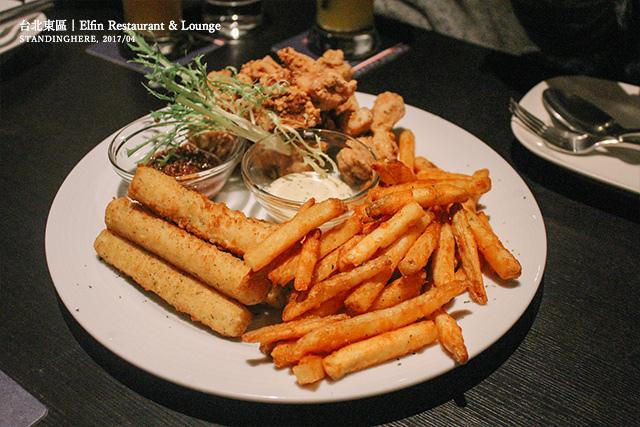 Elfin_Restaurant_Lounge_22.jpg