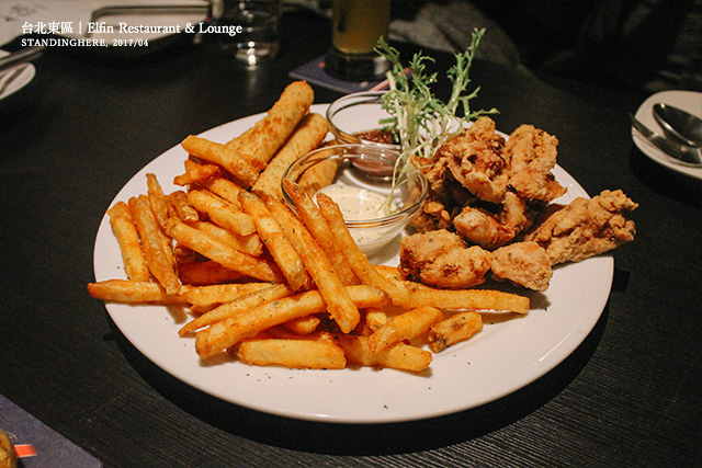 Elfin_Restaurant_Lounge_24.jpg