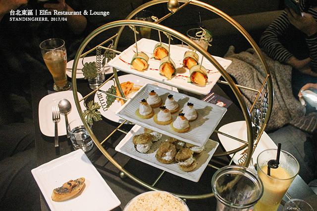 Elfin_Restaurant_Lounge_27.jpg
