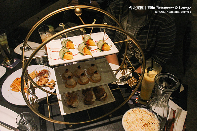 Elfin_Restaurant_Lounge_31.jpg
