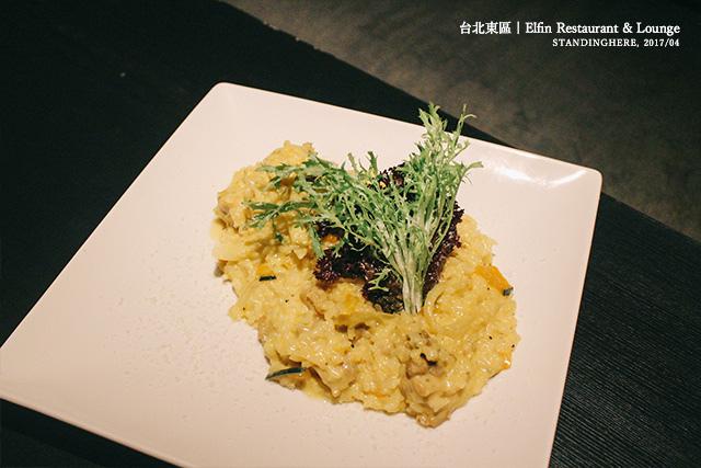 Elfin_Restaurant_Lounge_32.jpg